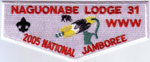 2006 Naguonabe patch