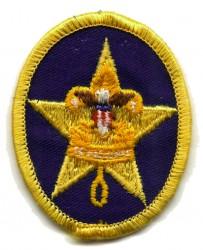 StarRsmall