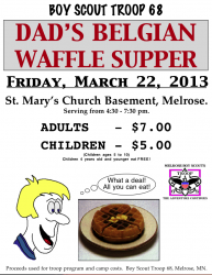 2013 Spring Fundraiser Poster