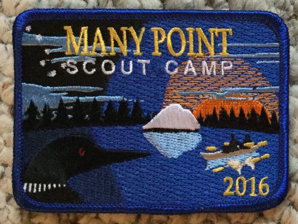 MPSC 2016 patch