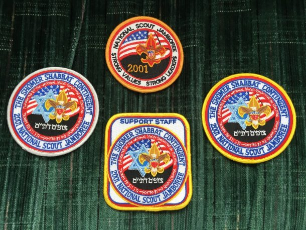 Jewish Shomer Shabbat Contingent 2001 National Jamboree patch set.